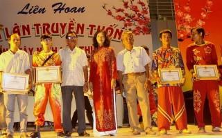 Bế mạc Liên hoan múa lân truyền thống tỉnh Tây Ninh