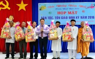 UB.MTTQVN tỉnh Tây Ninh: Gặp mặt các chức sắc dân tộc, tôn giáo