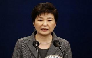 Bà Park Geun-hye: Các cáo buộc tham nhũng đều là lời nói dối