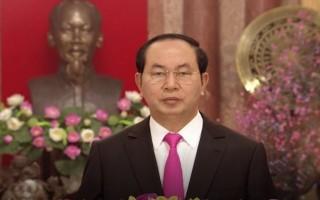 Chủ tịch nước Trần Đại Quang chúc Tết đồng bào, chiến sĩ cả nước