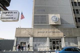 Israel hối thúc Mỹ chuyển Đại sứ quán đến Jerusalem