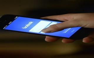 """Facebook áp dụng công nghệ """"khôi phục mật khẩu uỷ quyền"""" lạ lẫm"""