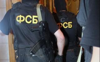 Nga bắt hai quan chức an ninh mạng của FSB vì nghi phản quốc