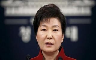 Bà Park Geun-hye gửi kháng nghị phủ nhận mọi lý do buộc tội