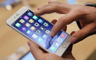 76 ứng dụng iOS phơi bày dữ liệu cho tin tặc
