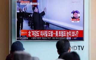 Kim Jong Un: 'Triều Tiên đã trở thành một cường quốc hạt nhân hàng đầu'