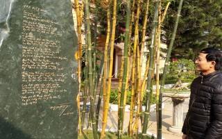 Bài thơ Tre Việt Nam được khắc vào Bia thơ kỷ niệm