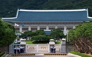 Tòa án Hàn Quốc bác yêu cầu đòi khám xét phủ Tổng thống