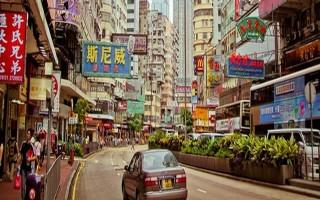 Hong Kong tiếp tục được bình chọn là nền kinh tế tự do nhất thế giới