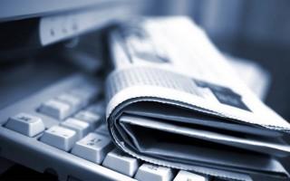 Xử phạt Báo điện tử Văn nghệ vì đăng tin không chính xác