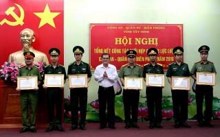 Tây Ninh: Tổng kết công tác phối hợp giữa lực lượng Công an, Quân sự, Biên phòng