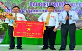 Công ty Cổ phần cao su Tân Biên: Tổng sản lượng tiêu thụ năm 2016 đạt trên 100%