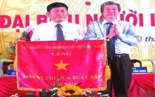 Công ty CPCS Tây Ninh: Tiếp tục hoàn thành thắng lợi các chỉ tiêu kinh tế