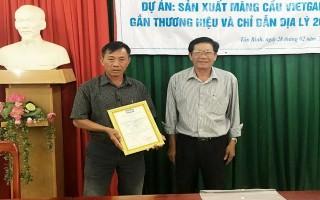 Mãng cầu của Tổ liên kết xã Tân Bình đạt chuẩn VietGAP