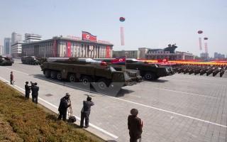 Triều Tiên chuẩn bị duyệt binh quy mô lớn nhất từ trước đến nay