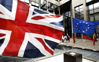 Anh bị cáo buộc gây thất thoát thuế EU, phải đền bù 2 tỷ euro