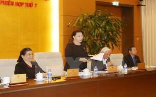 Ngày 14/3, khai mạc Phiên họp thứ 8, Ủy ban Thường vụ Quốc hội