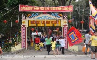 Lễ Kỳ yên Đình Thần xã Long Chữ