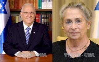 Tổng thống Nhà nước Israel và Phu nhân bắt đầu thăm Việt Nam