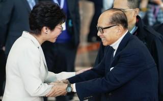 Hồng Kông có nữ đặc khu trưởng đầu tiên