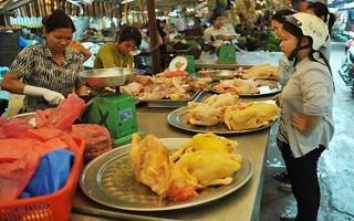 Bảo đảm an toàn thực phẩm năm 2017