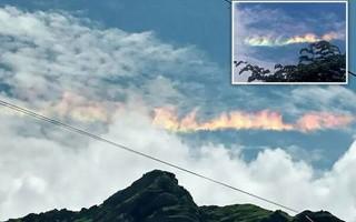 Cầu vồng lửa khổng lồ xuất hiện trên bầu trời Peru