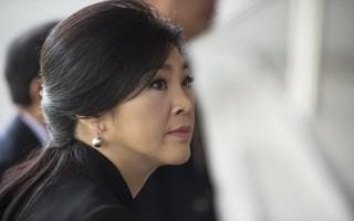 Hàng trăm công chức Thái Lan bị kỷ luật trong vụ trợ giá gạo