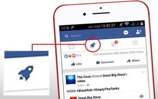 """Facebook xuất hiện biểu tượng """"tên lửa"""", bạn sẽ bất ngờ khi biết ý nghĩa của nó"""