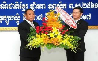 Lãnh đạo tỉnh Tây Ninh chúc Tết cổ truyền dân tộc Khmer tại tỉnh Tboung Khmum và Prey Veng