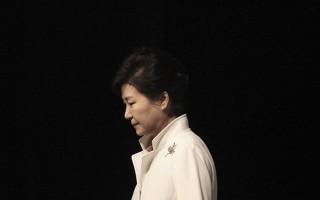Cựu Tổng thống Hàn Quốc Park Geun hye bị thẩm vấn lần thứ 3