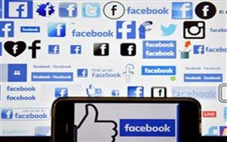 Facebook hướng dẫn cách nhận biết tin giả mạo