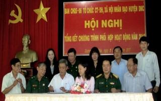 Tổng kết công tác phối hợp hoạt động giữa Ban CHQS và 6 tổ chức chính trị - xã hội