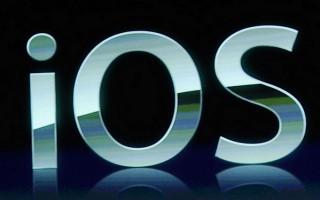 """Trung Quốc """"quay lưng"""" lại với các thiết bị iOS?"""