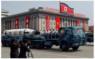 Thế giới nổi bật trong tuần: Lần đầu tiên Triều Tiên cho cả thế giới thấy tên lửa đạn đạo phóng từ tàu ngầm