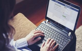 Những phím tắt cực kỳ hữu ích trên Facebook