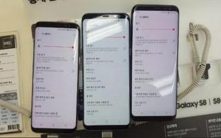 Samsung phát hành bản vá lỗi đỏ màn hình trên Galaxy S8