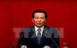 Chủ tịch Quốc hội Hàn Quốc thăm Việt Nam thúc đẩy quan hệ