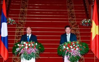 Toàn văn Tuyên bố chung giữa hai nước Việt Nam và Lào