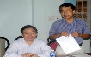 Liên hiệp Hội về người khuyết tật Việt Nam làm việc tại Tây Ninh