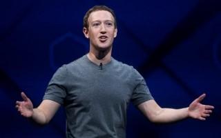 Facebook gần đạt mốc 2 tỷ người dùng trên toàn cầu