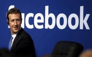 Facebook thuê thêm 3.000 nhân lực để ngăn chặn các video gây sốc