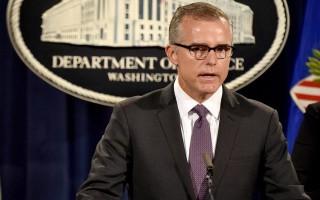 Tân Giám đốc FBI là ai?