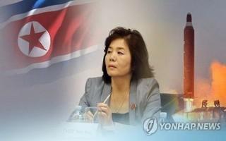 Triều Tiên bất ngờ tuyên bố sẽ hội đàm với Mỹ