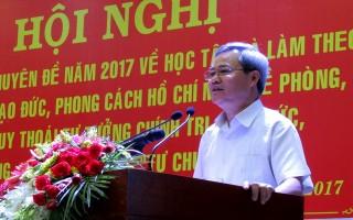 BTV Tỉnh uỷ: Triền khai chuyên đề Học tập và làm theo tư tưởng, đạo đức, phong cách Hồ Chí Minh