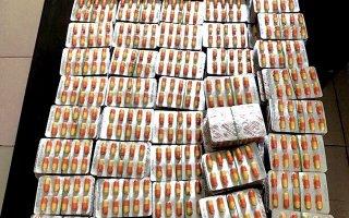 Tạm giữ hơn 1.300 vỉ thuốc tây nhập lậu