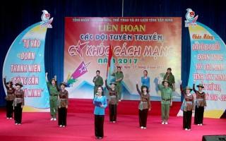 Khai mạc Liên hoan các đội tuyên truyền ca khúc cách mạng