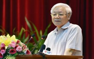Tổng Bí thư gặp mặt cán bộ lãnh đạo cấp cao Đảng, Nhà nước đã nghỉ hưu