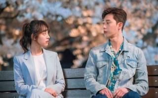 Phim 'Fight My Way' đang 'gây sốt': Dân mạng dự đoán Kim Ji Won 'cảm nắng' trước