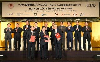 Thủ tướng chứng kiến dòng vốn 22 tỷ USD hợp tác đầu tư Việt - Nhật