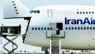 Iran, Thổ Nhĩ Kỳ tiếp tế lương thực cho Qatar